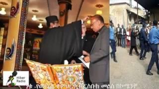 Watch Why Memher Girma Wondemu is forbidden not teach in the church