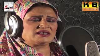 ISHQ DI NAVIAN NAVI (BABA BULLE SHAH) - SHEENA SALAMAT - OFFICIAL HD VIDEO