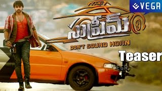 Supreme Movie Teaser | Latest Telugu Movie 2016