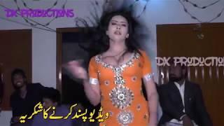 Wedding Mujra Dance 2017 Very Hoot Mujra at mehandi night