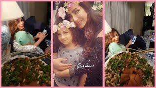 شاهد لجين عمران تقدم ( فتة ) لـ مذيعة العربية في منزلها