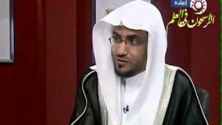 الرد العلمي على الشيعه بأن المهدي في السرداب للشيخ صالح المغامسي