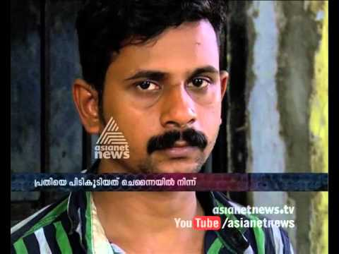 Xxx Mp4 Molesting Girl Man Arrested In Pathanamthitta FIR 5 October 2015 3gp Sex