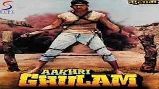 Aakhri Ghulam - Full Hindi Movie - Govinda, Juhi Chawla & Pran - Bollywood Action Movie