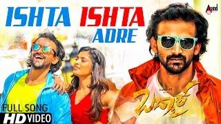Badmaash   Ishta Ishta Adhre   Kannada Video Song HD 2016   Dhananjaya, Sanchita   Judah Sandhy