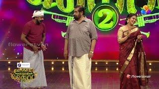 Comedy Super Nite - 2 with Madhu Sir | മധു │Flowers│CSN# 82