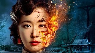 PHANTOM OF THE THEATER Official Trailer (2016) Ruby Lin Horror Thriller Movie HD