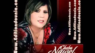 Nouvele Cheba Nawel 2015 (Hbibi Yebghini) by Music 2015 HD [[ Grand Succé ]]