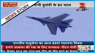 Indian air force celebrating 84th Air force day today