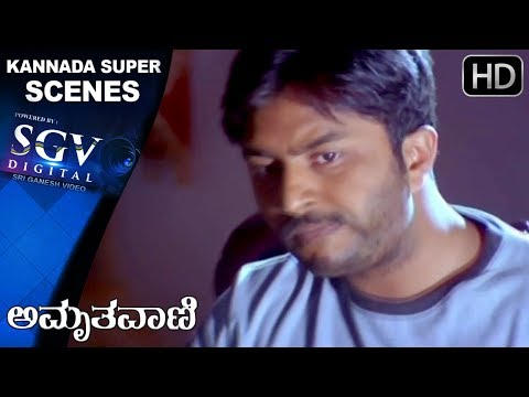 Xxx Mp4 Ajay Rao Fall In Love With His Friend Wife Kannada Super Scenes Amruthavani Kannada Movie 3gp Sex