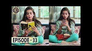 Kab Mere Kehlaoge Episode 33 - Top Pakistani Drama