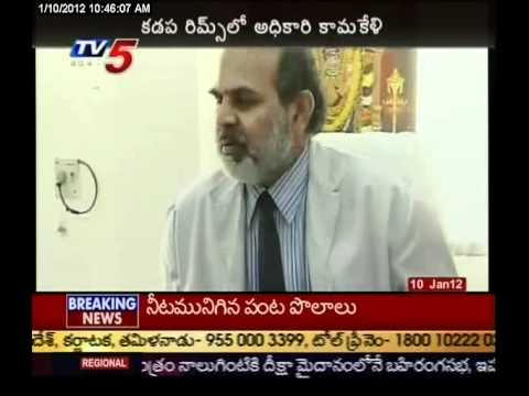 TV5 - Doctor try Sex with Patient in kadapa RIMS