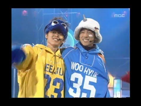 Xxx Mp4 H O T Candy HOT 캔디 MBC Top Music 19961207 3gp Sex