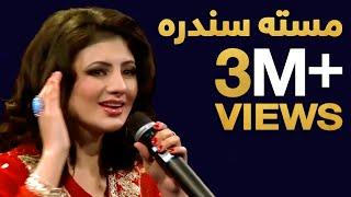 De Naghmo Shor - Special Episode of Eid Qurban / د نغمو شور - د لوی اختر ځانګری برخه