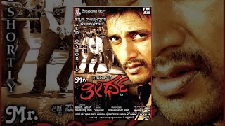 Mr. Theertha | Full Kannada Movie | Sudeep, Anant Nag | New Kannada Movies