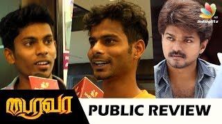 Hit or Flop : Watch Bairavaa Public Review   Vijay, Keerthi Suresh   Theater Response