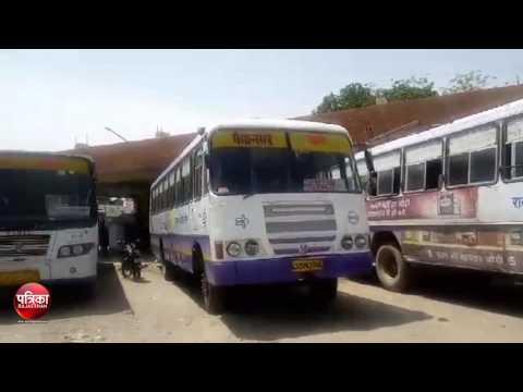 Xxx Mp4 Roadways Bus Stand 3gp Sex