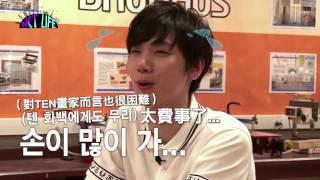 NCT LIFE in Bangkok EP3 엔씨티