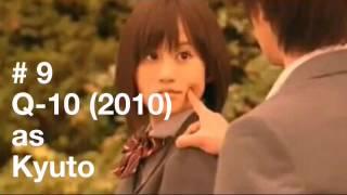 9 Atsuko Maeda Dramas
