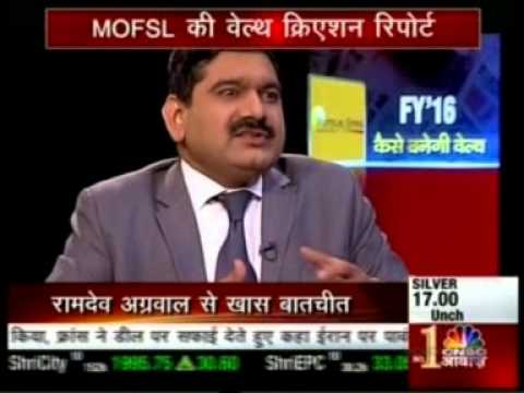 "Mr. Raamdeo Agrawal on CNBC Awaaz discussing "" The Art of Wealth creation"""