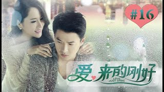 Love, Just Come EP16 Chinese Drama 【Eng Sub】| NewTV Drama