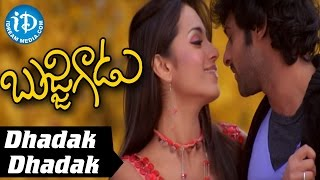 Bujjigadu Movie - Dhadak Dhadak Video Song || Prabhas Raju, Trisha || Sandeep Chowta