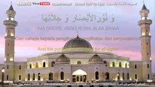 Selawat Syifa' (Hijjaz) w/Lyrics English & Malay Translations - Arabic  الصلوات الشِّــفَاءْ