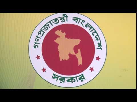 National Board of Revenue, Dhaka, Bangladesh.