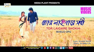 Tor Laigare Sokhi by Masud Opu !! Official HD Bangla Music Video !! Media Plant Present's