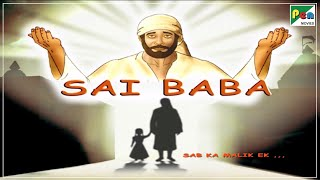"Sai Baba ""Sab Ka Mailk Ek"" Animated Movie With English Subtitles 
