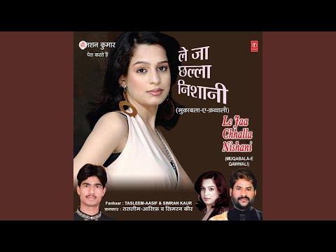 Xxx Mp4 Aaja Meri Rani Le Ja Chhalla Nishani Sawal Main Na Loongi Raja Chhalla Nishani Jawab 3gp Sex