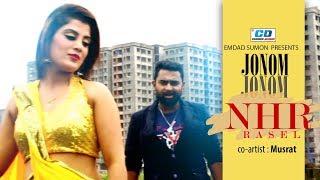 Jonom Jonom | NHR | Musrat | Official Music Video 2017  | Bangla Song Full HD