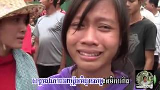 Kem Ley កែមឡី Cambodia Khmer News Song New Cambodian People