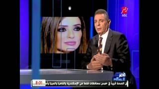 محمود حميدة لـ #قصر_الكلام : كل مصري زاد عمره عن 50 عاما فاسد