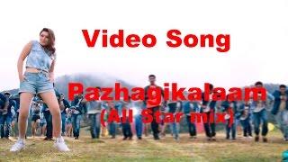 Aambala-Pazhagikalaam Video Song-Concept Version-Arun Pictures