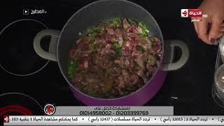 المطبخ - اعرفي ازاي تعملي الرز بالكلاوي الخطير 🤤 في البيت بطريقة سهلة مع الشيف أسماء مسلم