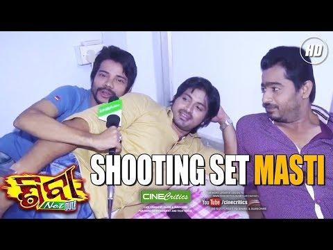 Xxx Mp4 Shiva Not Out Odia Film Shooting Time Masti Arindam Archita CineCritics 3gp Sex