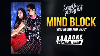 Mind Block Karaoke Song With Lyrics | Sarileru Neekevvaru | Mahesh Babu | Rashmika | Devi Sri Prasad