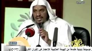 6 - 6 --- قلبك لمن -- سليمان الجبيلان -