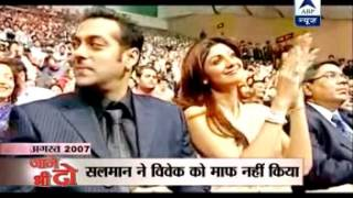 Vivek Obray k Maafi maangnay per Salman Khan Ka Reaction