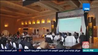 مصر في أسبوع - الداخلية تطرح فكرة إنشاء مركزين تنسيقيين لمكافحة المخدرات بمشاركة 20 دولة