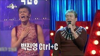 【TVPP】Kim Sung Soo(COOL) - I Have a Girlfriend, 김성수(쿨) - 박진영 못지않은 그루브! '난 여자가 있는데' @ Radio Star