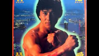 Jackie Chan - 5. I Need (Police Story 2 theme) (Hong Kong My Love)