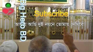 bangla gazal 2017   শ্রেষ্ঠ নাতে রাসূলটি শুনুন   bangla islamic song   Bangla Gojol