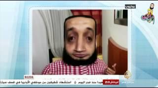 """رسالة """" الشاب أشرف"""" إلى قناة الجزيرة مباشر مصر"""
