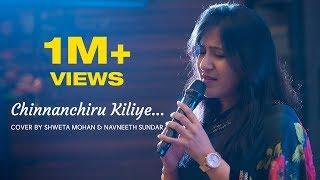 Chinnanchiru Kiliye - Cover by Shweta Mohan and Navneeth Sundar