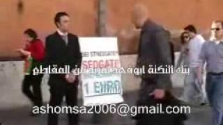 rheeb1982 عطني كف بواحد يورو...شحاتة اوروبا هههههههههه