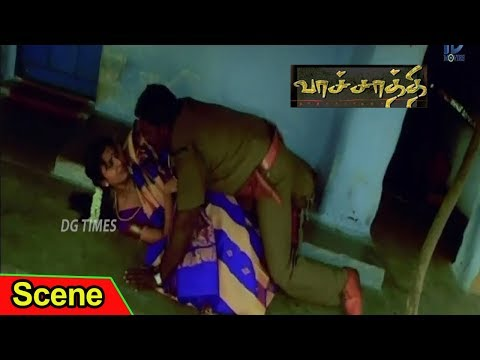 Xxx Mp4 Latest Tamil Movie Scenes Emotional Scene Vachathi Movie Scenes 3gp Sex