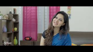 Punch Clip   Artist Endorsement   Mithila   Eid Bangla Natok-2017