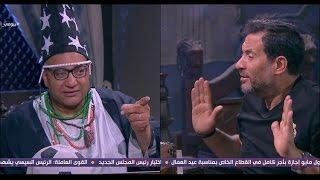 """بيومي أفندي - كوميديا بيومي فؤاد و ماجد المصري ... """" السحر في ملاعب كرة القدم """""""